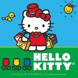 Shop Hello Kitty® Merchandise