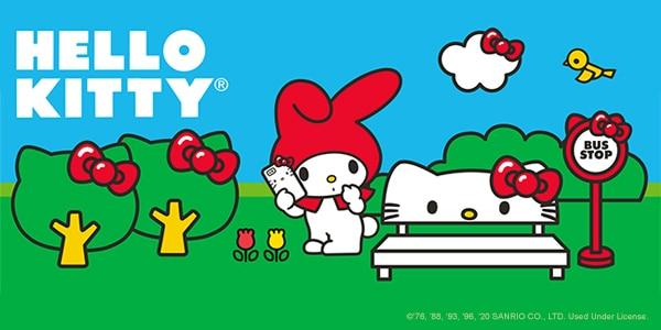 Hello Kitty® Merchandise
